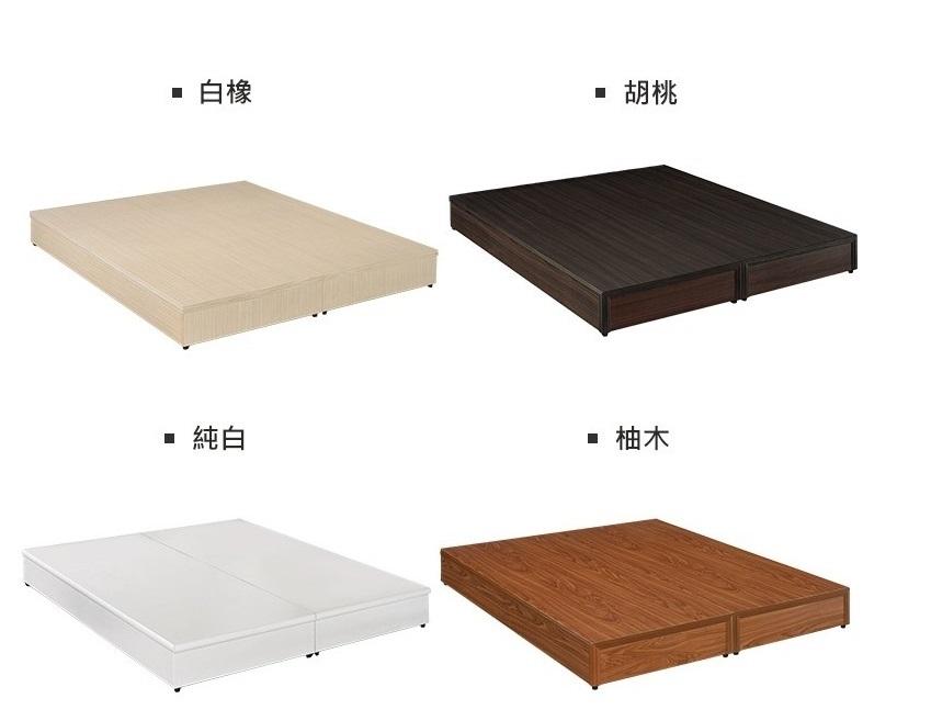 三分夾板床底-單人3.5尺(圖為白象色)-高雄三分夾板床底